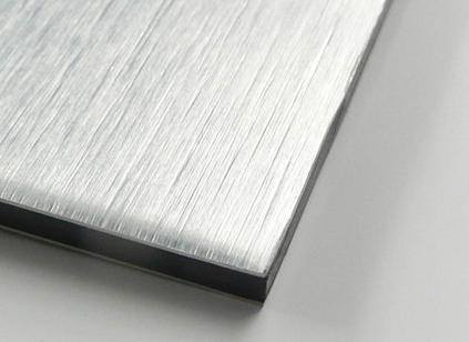 Aluminium Sheet Price In Pakistan Products Haomei Aluminum