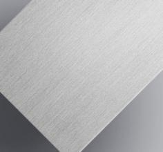 Aluminum Sheet Kuwait Products Haomei Aluminum