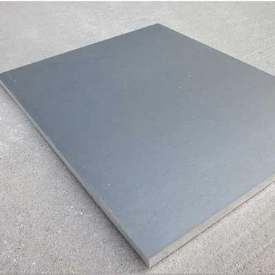 Aluminium Sheet Bristol Products Haomei Aluminum