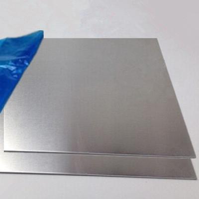 H15 Aluminium Alloy Products Haomei Aluminum